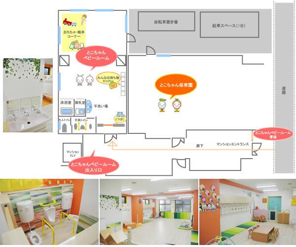 zumen_babyroom