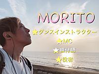 dance_morito
