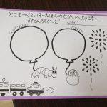 🍡おだんご&のりまき🍣 ☆夏祭り☆