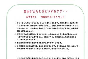 202009tokoho_nb01_420